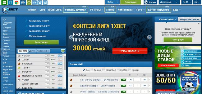 официальный сайт 1 х бет казино