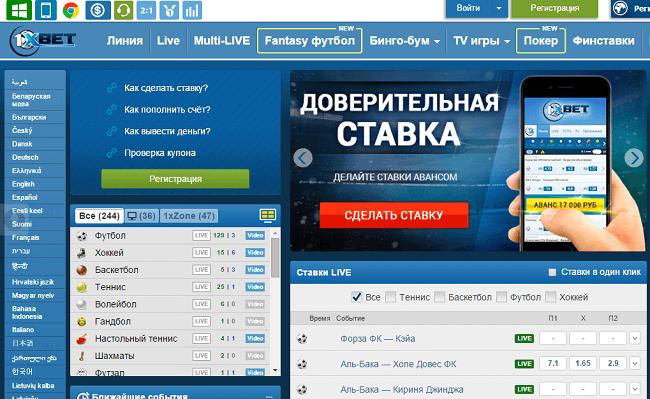 1 xbet новый сайт