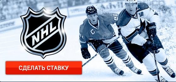 хоккей виртуальный ставки на