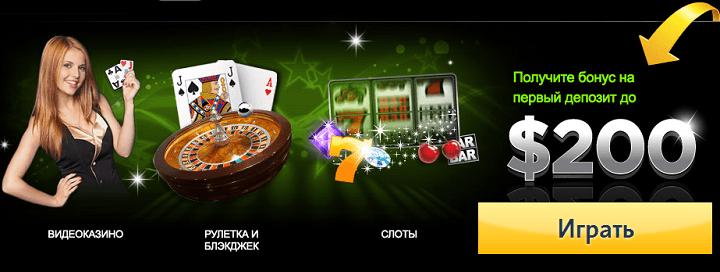 Играть Казино Покер На Деньги