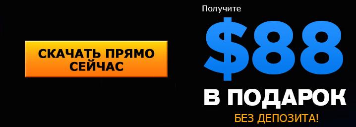бк winline официальный сайт контакты