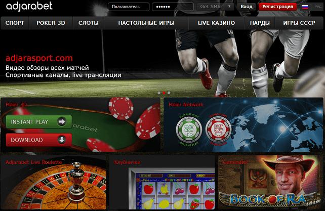 evropabet kazino totalizatori