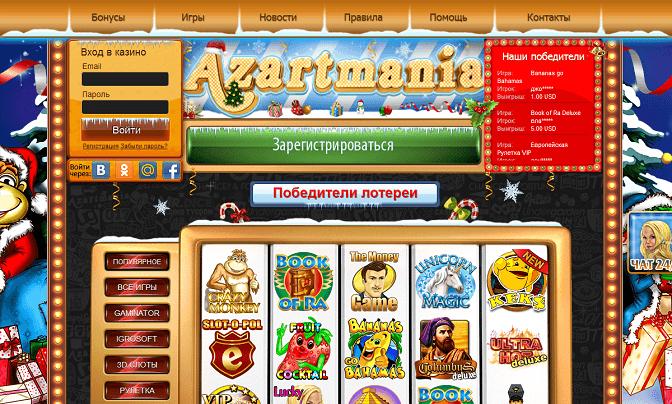 Карточная игра 1000 играть бесплатно