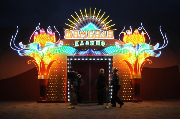 Адрес Казино Лас Вегас