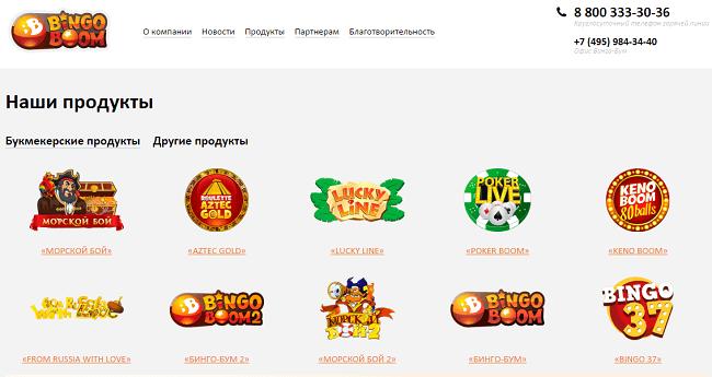 казино кардеры онлайн