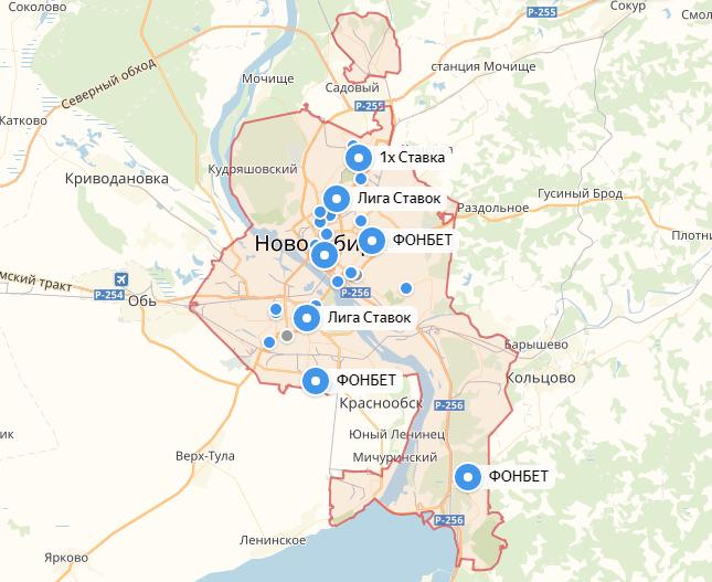 Букмекерские конторы в новосибирске адреса [PUNIQRANDLINE-(au-dating-names.txt) 37