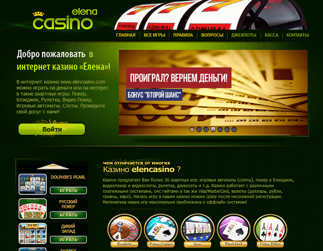 Elea casino gambling amendment act 2013