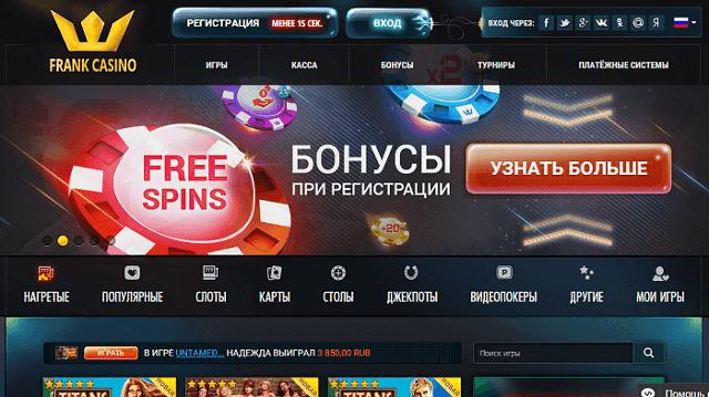 internet-kazino-s-besplatnim-bonusom-za-registratsiyu