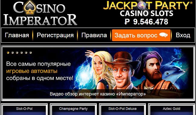 Алгоритм Игровой Автоматы