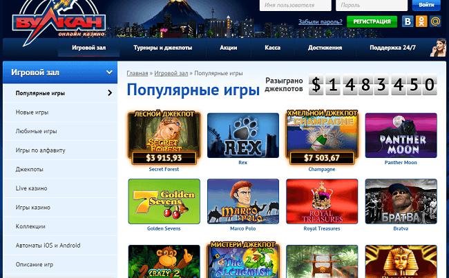 Казино Вулкан 24: играть в игровые автоматы онлайн ...