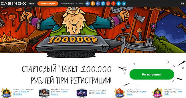 Скачать PayDay 2 2013 через торрент бесплатно  Игры на