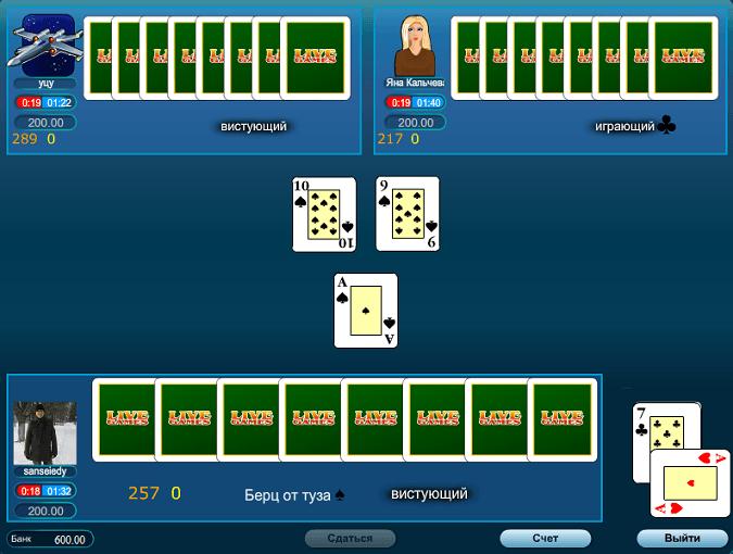 1001 очко карточная игра: