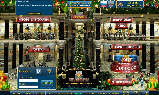 Онлайн казино фараон 888 продам в казахстан игровые автоматы