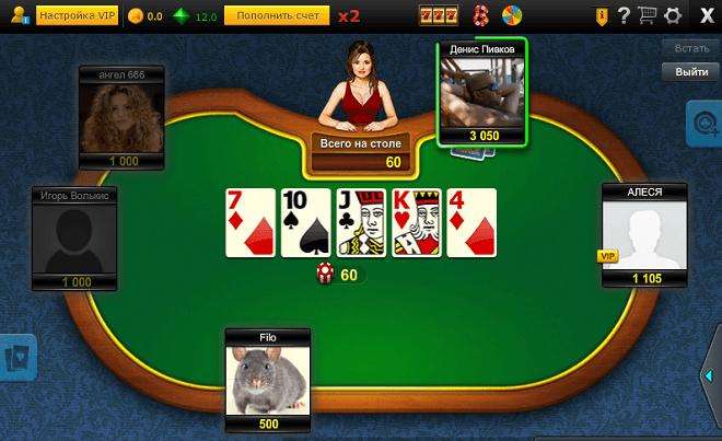 Игру Покер Флэш