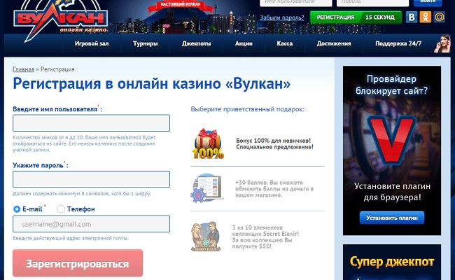Казино Royal игровые автоматы онлайн бесплатно