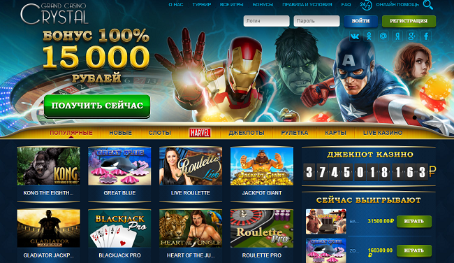 grand online casino sizzling online