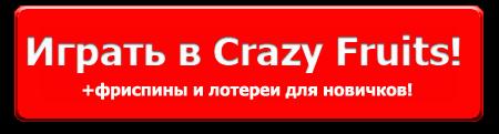 Игровой Автомат Башенки