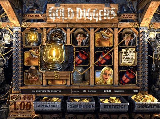 Игровые автоматы с графикой «3Д»