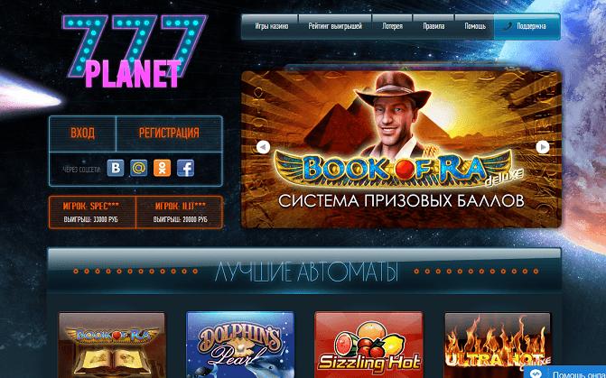 бесплатные и без регистрации игры онлайн