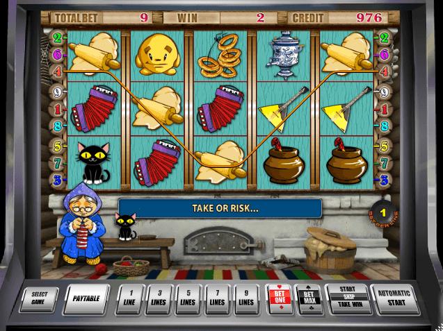 Игровые автоматы играть бесплатно и без регистрации онлайн клубника