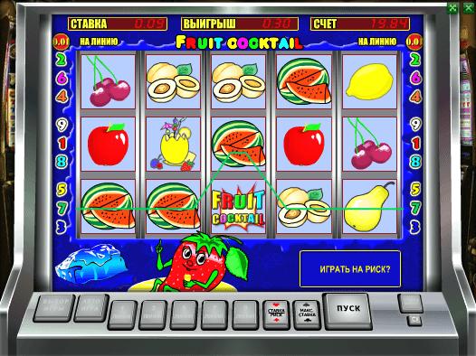 Игровые Автоматы Клубники