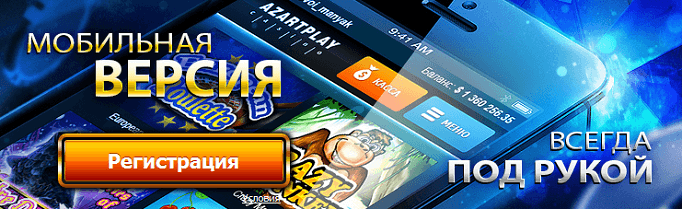 Золото игровые играть вулкан бесплатно партии автоматы казино