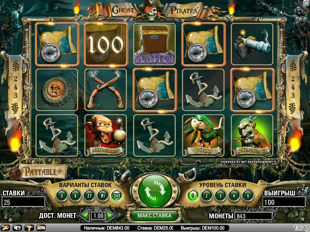 Род карточной игры 9 букв