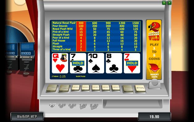 автомат казино карты играть бесплатно