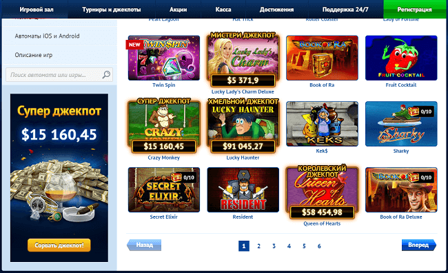 Онлайн казино максбетслотс — Bestnetentcasino — Топ лучших