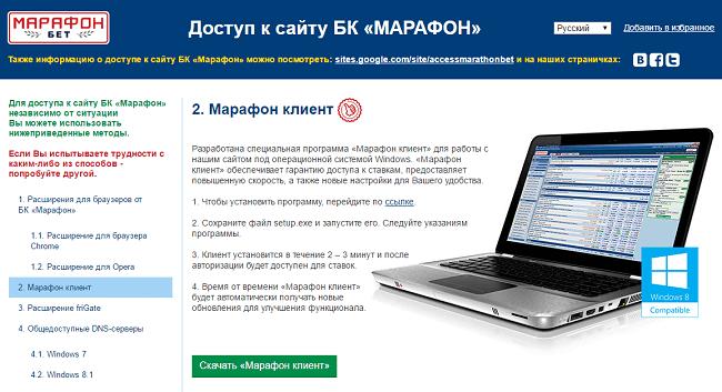 Сайты для ставок на спорт без паспорта