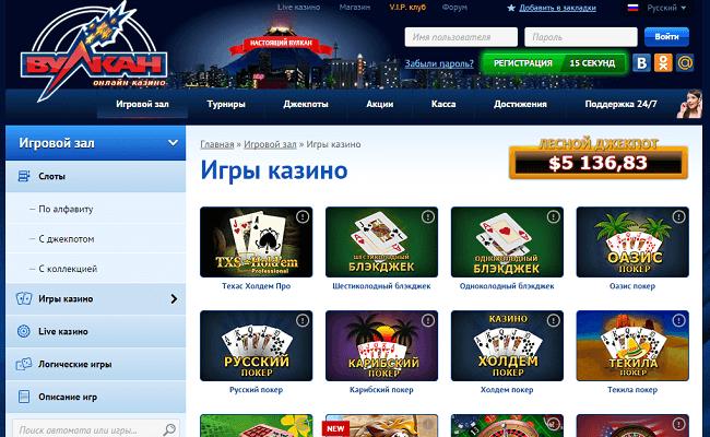 казино фортуна онлайн играть зеркало