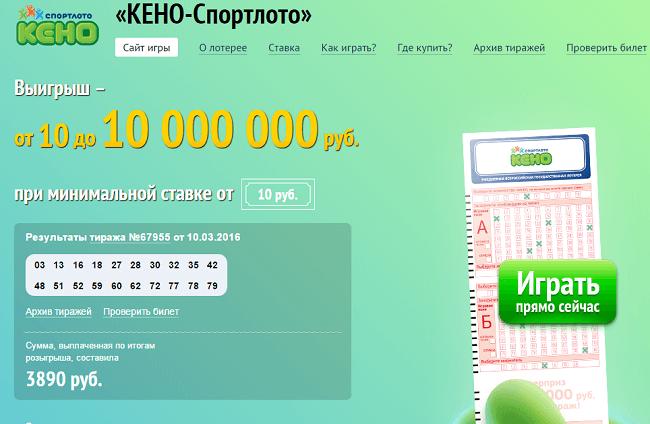 Залы игровых автоматов вулкан в москве июль 2012