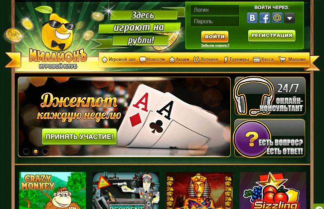 все игры казино демо