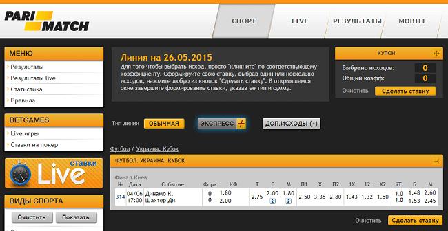 Https www parimatch com
