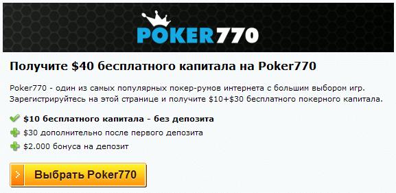 Flash играть онлайн казино