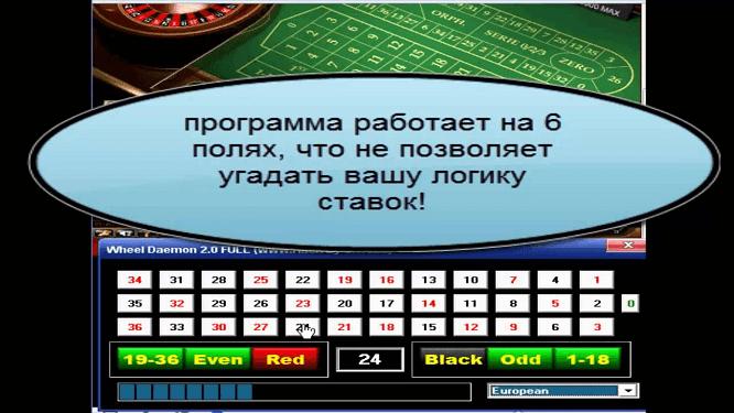 Играть Бен 10 Автомат