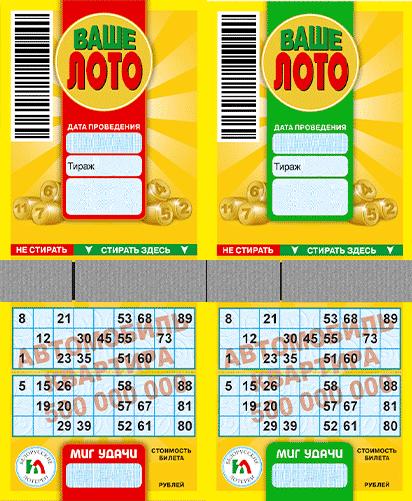 Играть интернет казино автоматы слотс 777 на виртуальные чипы