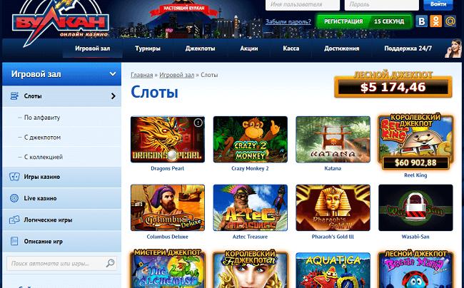 Игровые аппараты tinder box играть бесплатно играть игровые автоматы на андроид бесплатно и без регистрации