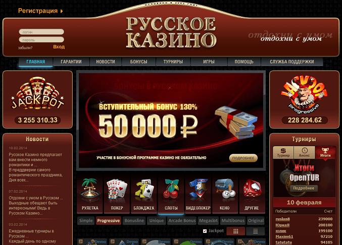 Играть в казино на рубли с бонусом ремень-рулетка купить