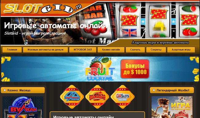 3д бесплатные игровые автоматы