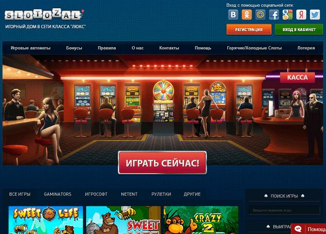 Бесплатно азартные автоматы играть игровые