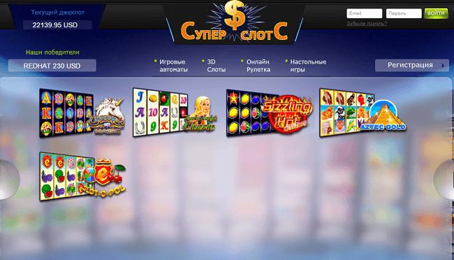 казино i без первоначального депозита