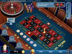 Ввод денег в казино через манибзукерс грант гисис казино