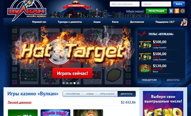 Казино Вулкан Гранд азарт игры на деньги