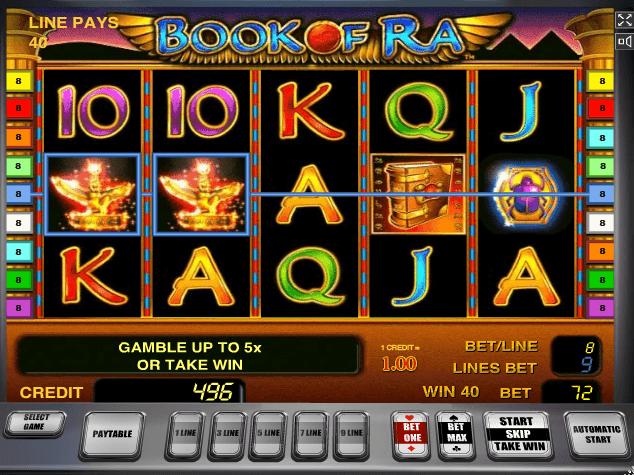 Заработок в интернете в казино без