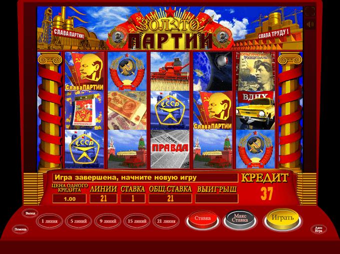 Gold Slot Игровые Автоматы